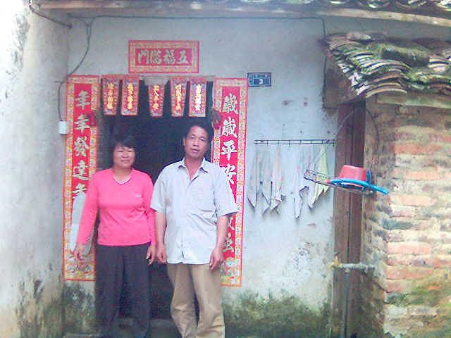 Yongchu (right) and his wife Shuidai at their old house.